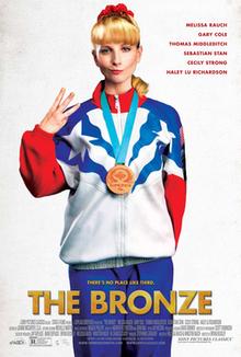 The Bronze (2015) เดอะ บรอนซ์ [Soundtrack บรรยายไทย]