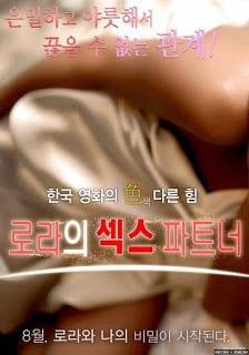 [ใหม่เกาหลี 18+] Laura Sex Partner (2016) [Soundtrack ไม่มีบรรยายไทย]