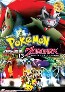 Pokemon The Movie 13: Zoroark Master of Illusions (2010) โปเกมอน มูฟวี่ 13: โซโลอาร์ค เจ้าแห่งมายา