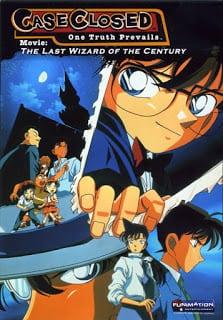 โคนัน เดอะมูฟวี่ 3 ปริศนาพ่อมดคนสุดท้ายแห่งศตวรรษ Detective Conan Movie 03: The Last Wizard of the Century