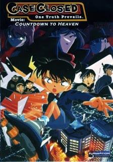 โคนัน เดอะมูฟวี่ 5 คดีปริศนาเส้นตายสู่สวรรค์ Detective Conan Movie 05: Countdown to Heaven