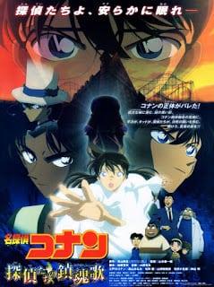 โคนัน เดอะมูฟวี่ 10 บทเพลงมรณะแด่เหล่านักสืบ Detective Conan Movie 10 Requiem of the Detectives