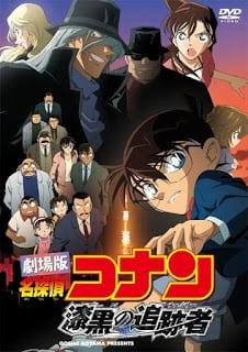 โคนัน เดอะมูฟวี่ 13 ปริศนานักล่าทรชนทมิฬ Detective Conan Movie 13 The Raven Chaser