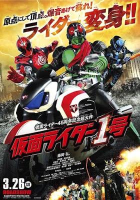 Mask Rider (2016) มาสค์ไรเดอร์หมายเลข 1 ไอ้มดแดงอาละวาด