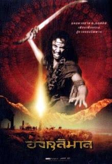 Angulimala (2003) องคุลีมาล