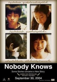 Nobody Knows (2004) อาคิระ แด่หัวใจที่โลกไม่เคยรู้