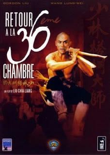 Return To The 36th Chamber (1980) ยอดเซียน ยอดมนุษย์