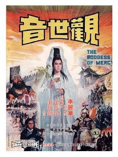 The Goddess of Mercy (1966) กำเนิดจ้าวแม่กวนอิม