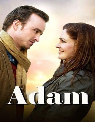 Adam (Quad) (2020) อดัม
