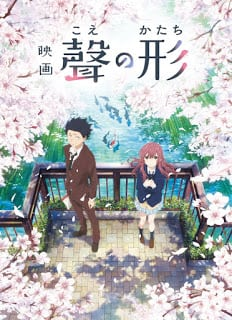 Koe no katachi (2016) รักไร้เสียง (เสียงไทย)