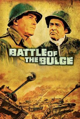 Battle of the Bulge (1965) รถถังประจัญบาน