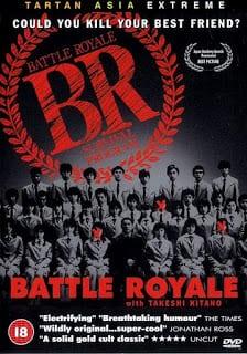 Battle Royale (2000) เกมนรก โรงเรียนพันธุ์โหด
