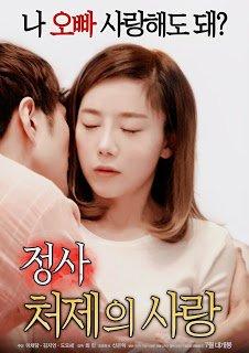 An Affair My Sister-in-law s Love (2018) [เกาหลี 18+]