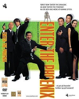 Enter the Phoenix (2004) ใหญ่! นะยะ