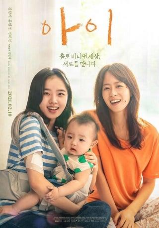 The Golden Holiday (2020) บรรยายไทย