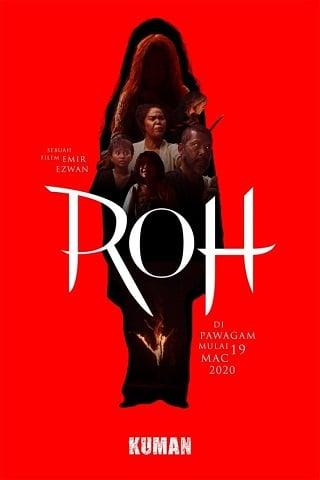 Roh   Netflix (2019) บรรยายไทย