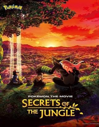 Pokémon the Movie: Secrets of the Jungle | Netflix (2020) โปเกมอน เดอะ มูฟวี่ ความลับของป่าลึก