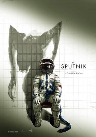 Sputnik (2020) สปุตนิก